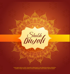 shubh translation happy diwali background with vector image