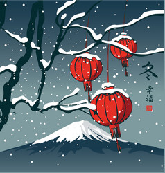 Winter landscape with chinese paper lanterns vector