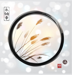 grass on meadow in zen circle hand drawn with ink vector image vector image