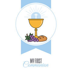 Card my first communion invitation vector
