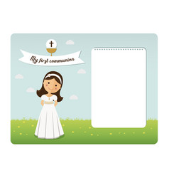 My first communion horizontal invitation with vector