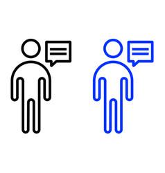 speaker outline icon vector image