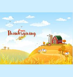 thanksgiving autumn landscape with farm vector image