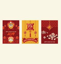 chinese lantern traditional red lantern vector image