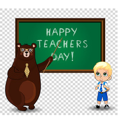 happy teachers day clip art with cartoon bear vector image