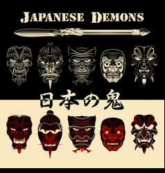 Mask japanese demon vector