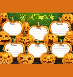 School timetable weekly schedule template vector