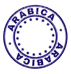 Scratched textured arabica round stamp seal vector