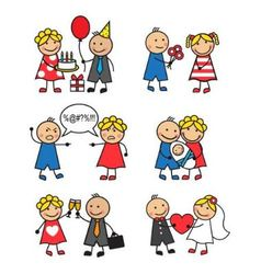 family situations vector image vector image