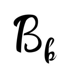 Alphabet letter b lettering calligraphy manuscript vector