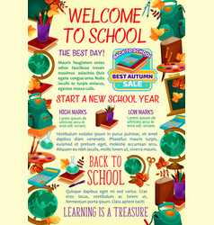 Back to school study sale poster vector