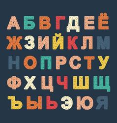 Color russian alphabet vector