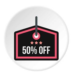 Discount tag icon circle vector