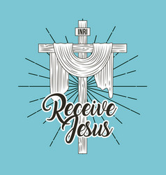 Receive jesus sacred cross religion symbol vector