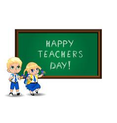Happy teachers day of cartoon students near vector