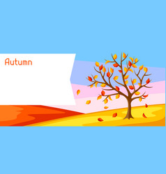 Autumn landscape with tree and yellow leaves vector