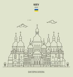 Saint sophia cathedral in kiev vector