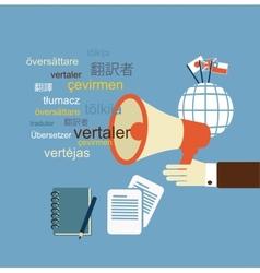 translator says in speaker vector image