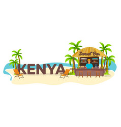 Kenya travel palm summer lounge chair vector