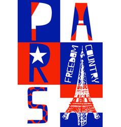 paris city modern t-shirt typography graphics vector image