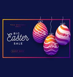 easter egg sale horizontal banner easter frame vector image