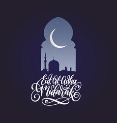 eid al-adha mubarak calligraphy translated into vector image
