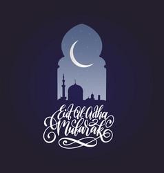 Eid al-adha mubarak calligraphy translated vector