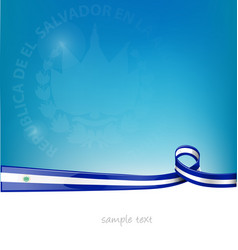 el salvador ribbon flag on blue sky background vector image