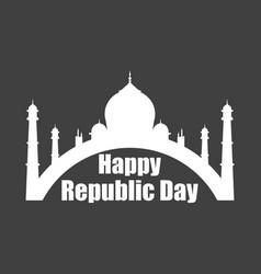 happy republic day of india vector image