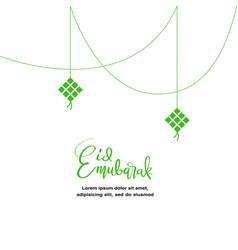 Eid mubarak greeting flat with ketupat food vector