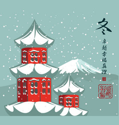 Winter mountain landscape with japanese pagoda vector