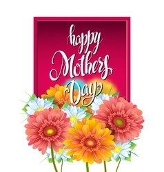 Mothers Day Lettering poster advertising of spring vector image vector image