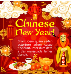 Chinese new year festive food greeting card design vector