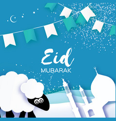 eid-al-adha greeting card design with paper cut vector image