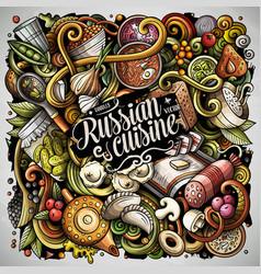 Russian food hand drawn doodles vector