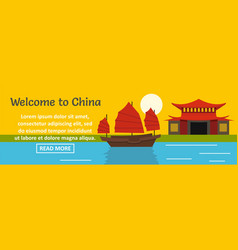 Welcome to china banner horizontal concept vector