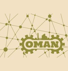 oman word build in gear vector image vector image