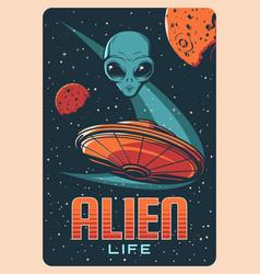 Alien head space planets and ufo retro vector