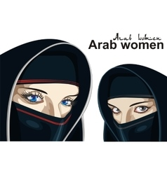 Arab women on a transparent background vector image