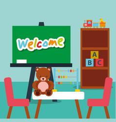 Classroom kinder chalkboard teddy abacus blocks vector