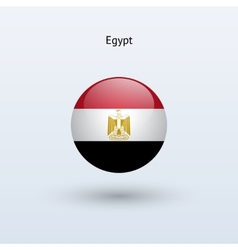 Egypt round flag vector