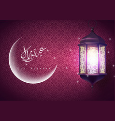 Eid mubarak greeting card with crescent vector