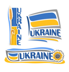 logo for ukraine vector image vector image