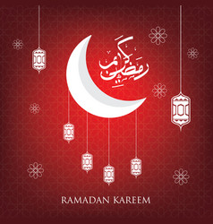 ramadan kareem arabic calligraphy greeting with vector image