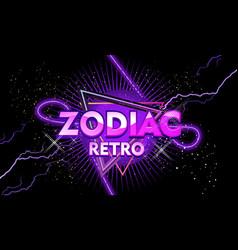 retro zodiac banner with neon light vector image