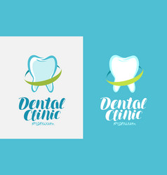 dental clinic logo tooth icon or symbol vector image