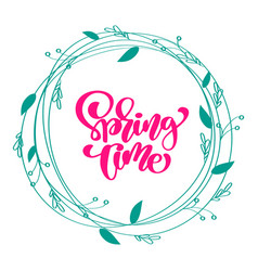 floral wreath background with calligraphic vector image
