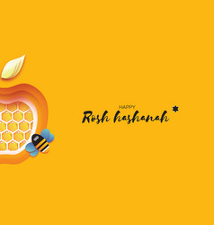 Jewish new year rosh hashanah greeting card vector