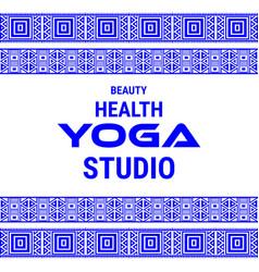 logo name of yoga studio vector image