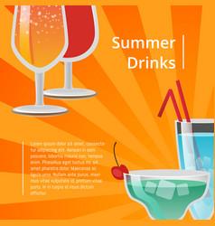 summer drinks poster fresh summertime cocktails vector image